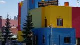 Приветствуем Вас в Клинике детского здоровья им.док.Онганлар в Анкаре / Турция